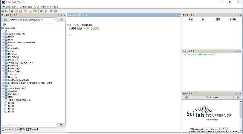 Scilab/Xcosのインストールと使い方 MATLABとの比較   イノマタ